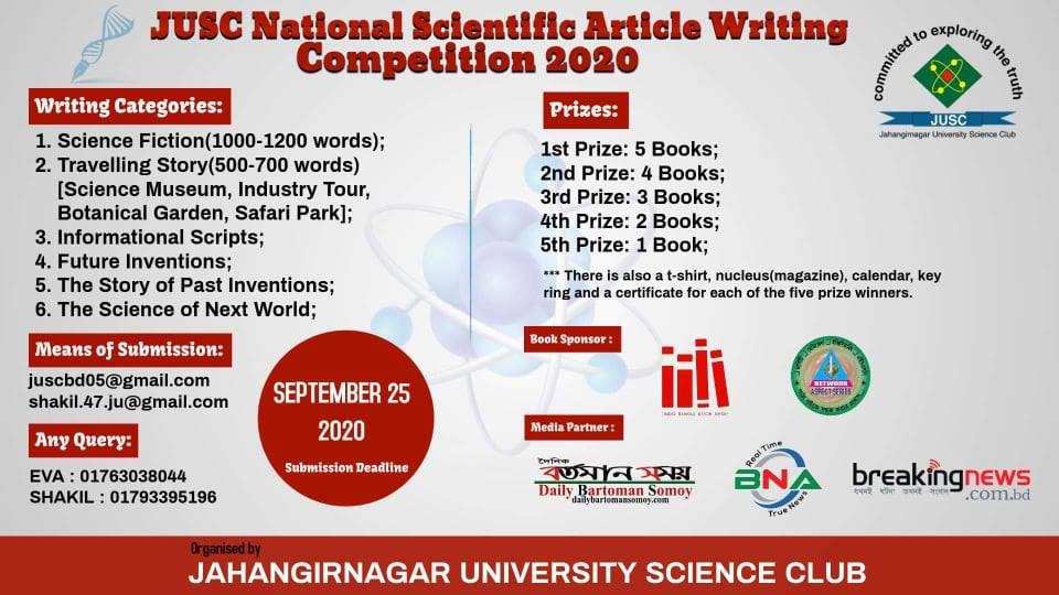 JUSC National Scientific Writing Competition 2020 Promo | Jahangirnagar University Science Club.